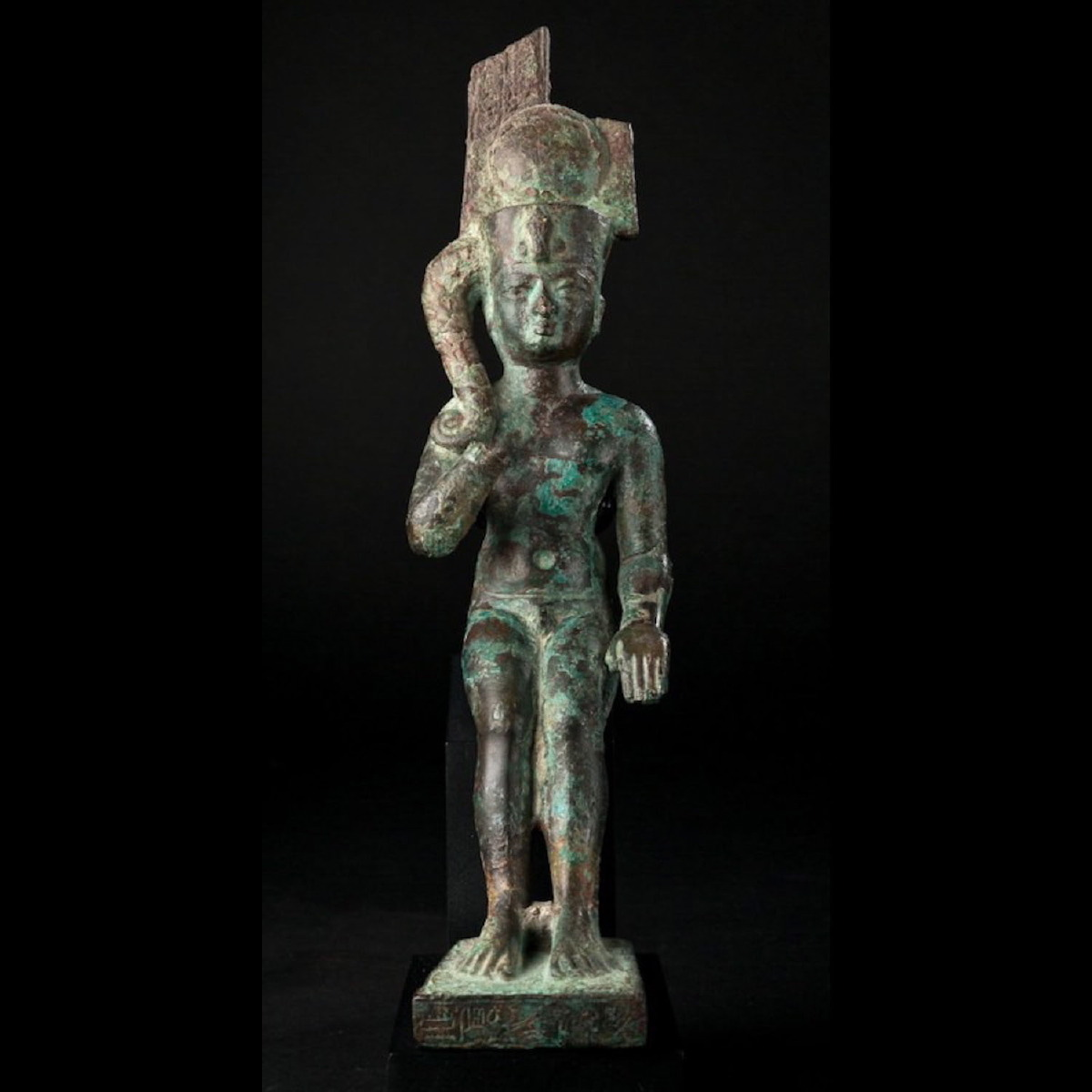 Photo ofBRONZE STATUETTE OF HARPOKRATES