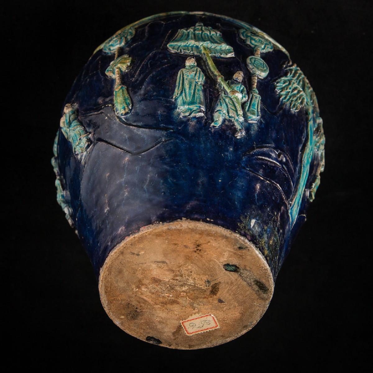 Photo of FAHUA VASE MING ROCKEFELLER COLL.