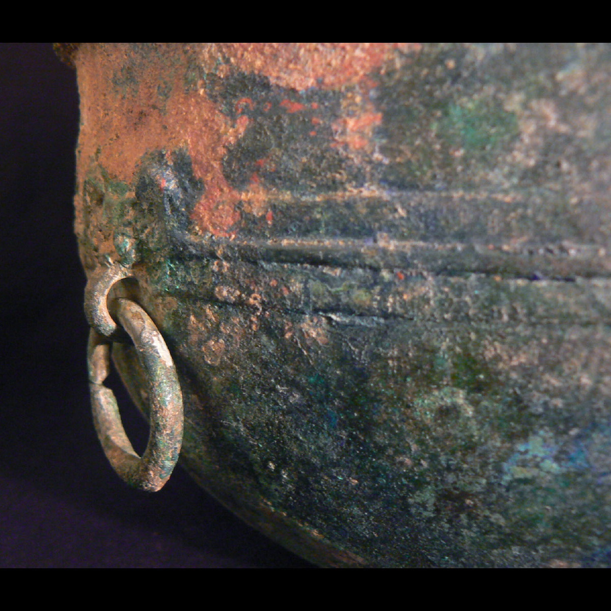 Photo of BRONZE VESSEL WITH TWO TAOTIE