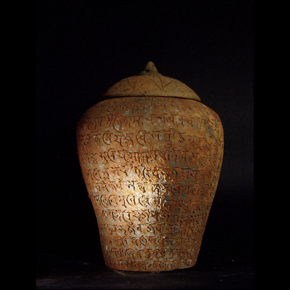 Photo ofCHINESE VASE HAN DECORATED WITH ANCIENT SANSKRIT