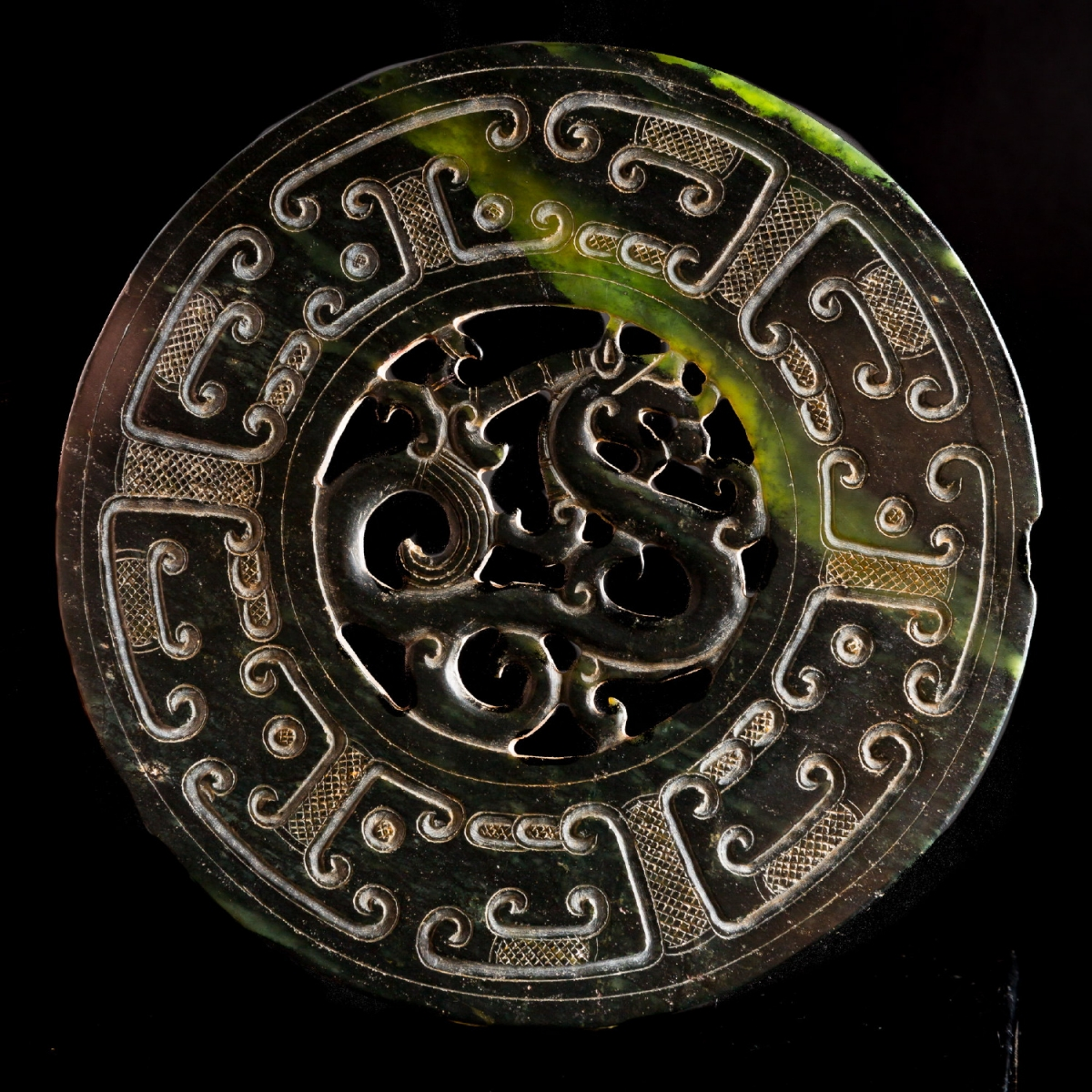 Photo ofARCHAIC BI DISC IN JADE